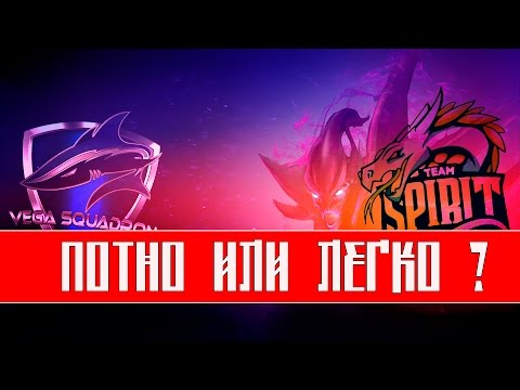 ВЕГА против СПИРИТ | БОРЬБА ДО .... 😱 - DomaVideo.Ru