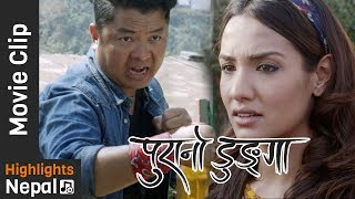 Download Lagu जुवा तास, जिन्दगी नास | New Nepali Movie PURANO DUNGA Comedy Scene 2017/2074 | Dayahang Rai Mp3