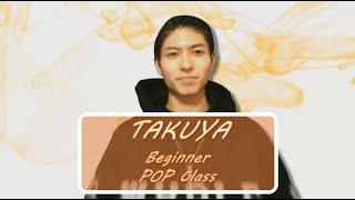 Takuya Beginner / POP Class – Return Sunshine Day ~DAY2~2部9番