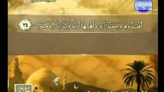 HD الجزء 19 الربعين 7 و 8  : الشيخ  طارق عبد الباسط عبد الصمد