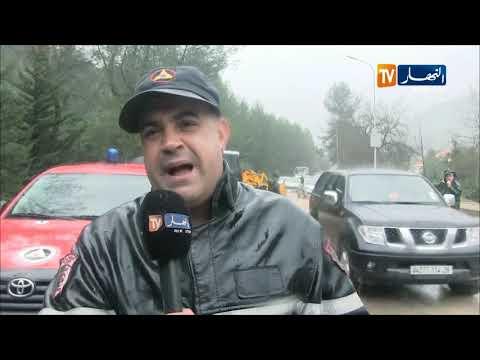 المدية: الأمطار تتسبب في قطع الكهرباء وإنزلاق التربة بالطريق الوطني رقم 1