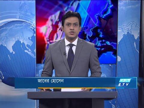 07 pm News || সন্ধ্যা ৭টার সংবাদ || 26 September 2020 || ETV News