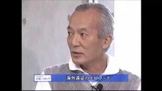 石黒修・渡邊功の元気いっぱいゲスト渡辺康二
