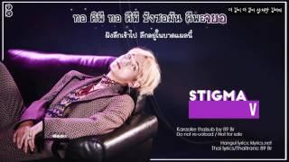 Video [Karaoke-Thaisub] Stigma - V of BTS(방탄소년단) #89brฉั๊บฉั๊บ MP3, 3GP, MP4, WEBM, AVI, FLV Mei 2019