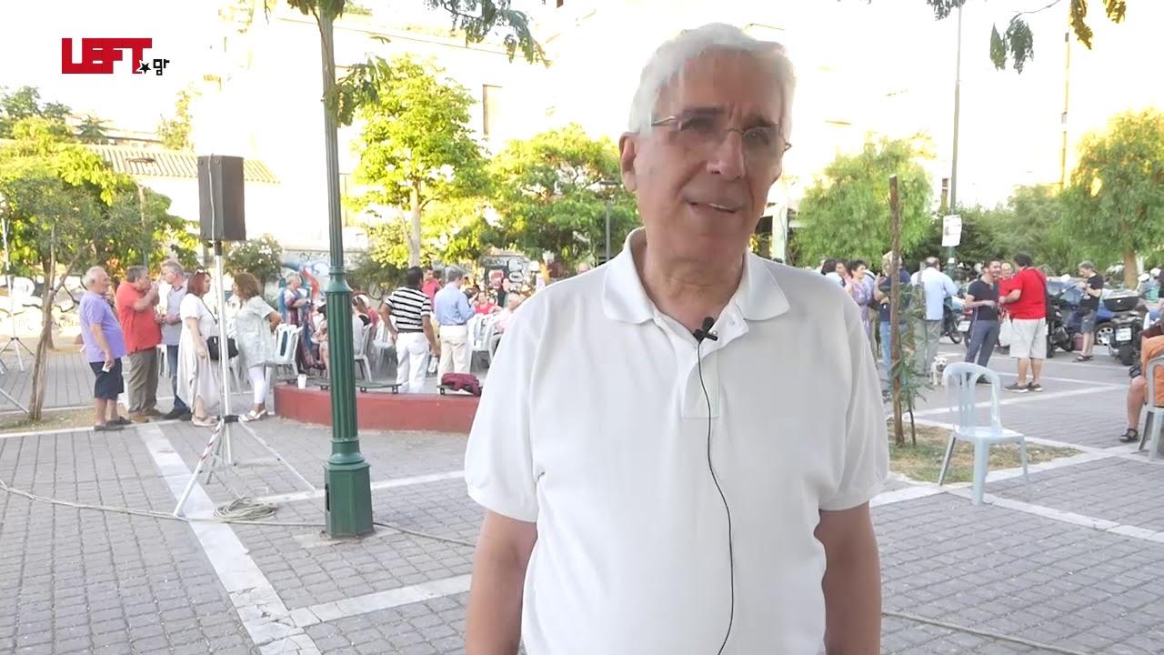 Δικαιώματα και ελευθερίες υπό διωγμό -Νίκος Παρασκευόπουλος