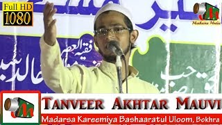 Tanveer Akhtar MauviEK ROZA AZEEM-O-SHAAN JALSA, SITAMARHIHeld on 27/04/2017At MADARSA KAREEMIYA BASHAARAT UL ULOOM, BOKHRAOrganized By: Janaab QARI MUZAMMIL HAYAT Saahab - Nazim: Madarsa Kareemiya Bashaarat-ul-Uloom, BokhraNaazim E Mushaira: Janaab MUJAHID HASNAIN HABIBI Saahab (8292429838 / 8873634409)Sadar E Madarsa: Janaab HAJI ABDUL HAFIZ Saahab (Madarsa Kareemiya Bashaarat-ul-Uloom, Bokhra)Secretary Of Madarsa: Janaab IFTEKHAR AHMAD SABRI SaahabCo-Ordinator: Hafiz SHAFAULLAH SaahabVideo Recorded And Uploaded By MUSHAIRA MEDIA (9321555552)Thanks For Watching this Video on MUSHAIRA MEDIA; To view other such Latest And Superhit Videos of MUSHAIRA, Naat, Ghazal, Geet, Hamd, All India Mushaira, Mushaira E Shairaat, Aalami Mushaira, International Mushaira, Mazahiya Mushaira, etc. Please SUBSCRIBE to our channel and you will get latest update alert of all the new s. Our channel MUSHAIRA MEDIA has a huge collection of Mushaira Videos of many Legendary and Newcomer Shayars / Shayraas like Rahat Indori, Munawwar Rana, Manzar Bhopali, Majid Deobandi, Lata Haya, Imran Pratapgarhi, Shabina Adeeb, Waseem Barelvi, Sufiyan Pratapgarhi, Akhtar Azmi, Gule Saba, Rukhsar Balrampuri, Saba Balrampuri, Tahir Faraz, Altaf Ziya, Dil Khairabadi, Rana Tabassum, Azm Shakri, Asad Bastavi, Jameel Sahir, Suhail Azad, Shahzada Kaleem, And other such famous Shayars.Follow Us On FACEBOOK : https://www.facebook.com/MushairaMediaTWITTER : https://twitter.com/mushairamediaBLOG: http://mushairamedia.blogspot.in/www.mushairamedia.comAutumn Day by Kevin MacLeod is licensed under a Creative Commons Attribution license (https://creativecommons.org/licenses/by/4.0/)Source: http://incompetech.com/music/royalty-free/index.html?isrc=USUAN1100765Artist: http://incompetech.com/