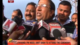 Uttarakhand: CM likely to be announced today