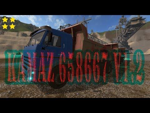 KAMAZ 658667 v1.2
