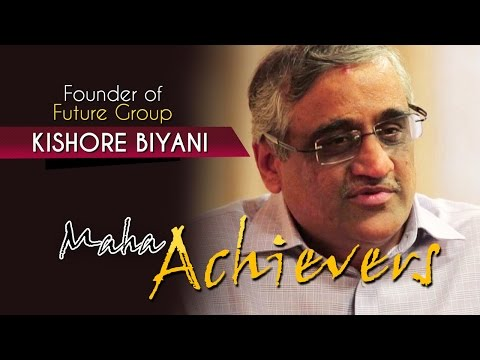 biography of kishore biyani Kishore biyani is in the list of most richest marwari businessman from rajasthan, richest persons in india 2018 (updated), vivo pro kabaddi league 2018 team owners kishore biyani is added on wikilistia by wikiuser under persons category.