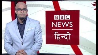 Assam: NRC के बारे में दूसरों को जागरूक करने वाले की Family ही लिस्ट से बाहर: BBC Duniya with Vidit