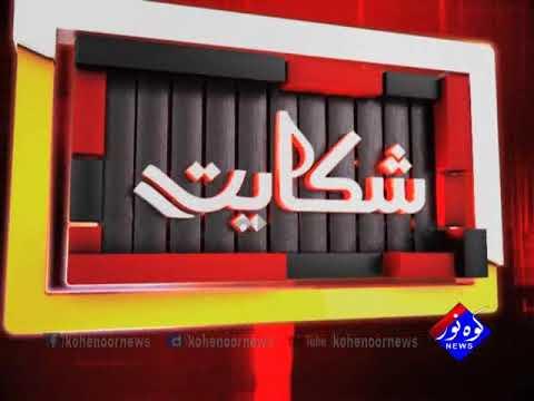 Shiqayat 28 10 2017