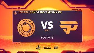 Chaos vs paiN Gaming, MDL Disneyland® Paris Major, bo1 [Lex & 4ce]