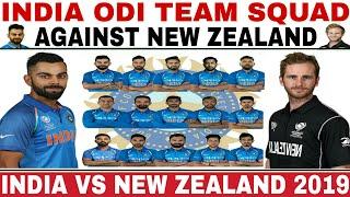 INDIA ODI TEAM SQUAD ANNOUNCED AGAINST NEW ZEALAND 2019 | IND VS NZ 5 ODI MATCHES SERIES 2019