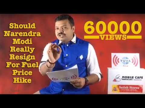 Video Should Narendra Modi Really Resign For Fuel Price Hike | Chakravarthy Sulibele download in MP3, 3GP, MP4, WEBM, AVI, FLV January 2017