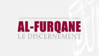 25- Al Furqane - Tafsir bamanakan par Bachire Doucoure Ntielle