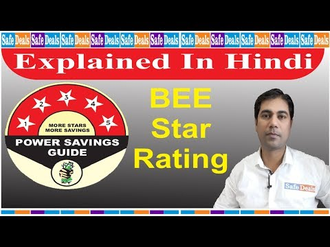 BEE Star Rating Label Explained in Hindi - Energy Savings Guide