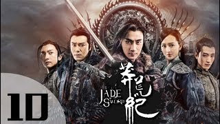 General Chinese Series - Legend of Jade Sword