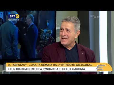 Στέλιος Κούλογλου, Δημοσιογράφος, Ευρωβουλευτής ΣΥ.ΡΙΖ.Α. | 12/11/2018 | ΕΡΤ