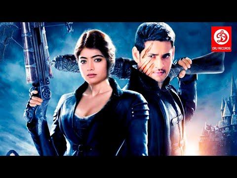 New South Indian Movie In Hindi Dubbed Full 2020 Latest Superhit Movie   Mahesh Babu New Movie