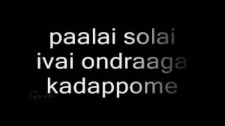 Video Vinnaithaandi Varuvaayaa - Anbil Avan Lyrics download in MP3, 3GP, MP4, WEBM, AVI, FLV January 2017