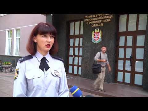 У Житомирі загинув пацієнт, який випав з вікна 6-ого поверху обласної лікарні