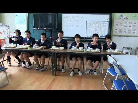 種子島の学校活動:西野小学校6年生・宇宙留学生お別れ給食会