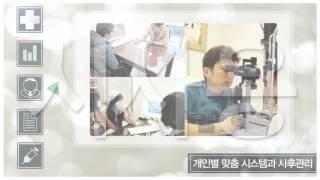 [병원] 안과탬플릿 01