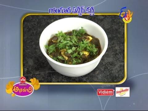 Abhiruchi--Gongura-Panneer-Curry--గోంగూర-పన్నీర్-కర్రీ