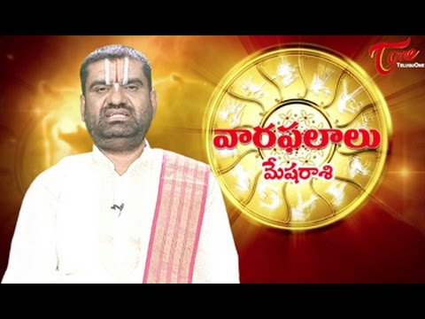 Vaara Phalalu || Sept 28th to Oct 04th || Weekly Predictions 2014 Sept 28th to Oct 04th