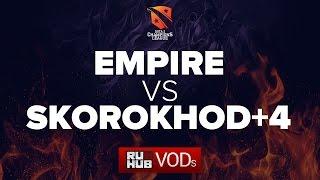 Empire vs Skorokhod+4, D2CL Season 9, game 1 [LightOfHeaveN, Lex]