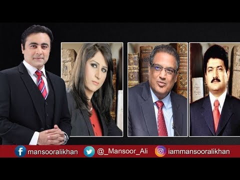 To The Point With Mansoor Ali Khan - 1 October 2017 | Express News