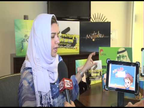 arttherapyblog - Studio copy of June 3, 2013 report for KSA2 - Saudi Arabian, English-language TV: Intro: Effat Al-Saraj is a Saudi student in Washington, where she is enroll...