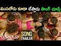 ముసలోడు కూడా లేస్తాడు || U Pe Ku Ha item Song Promo || Latest Telugu Movie 2018