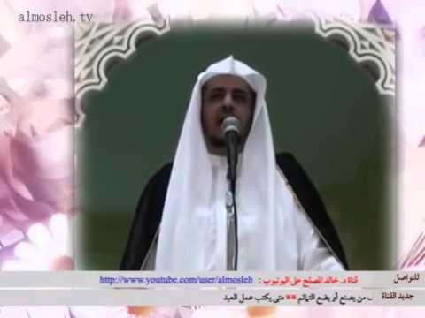 وصية الفاروق لقائد القادسية