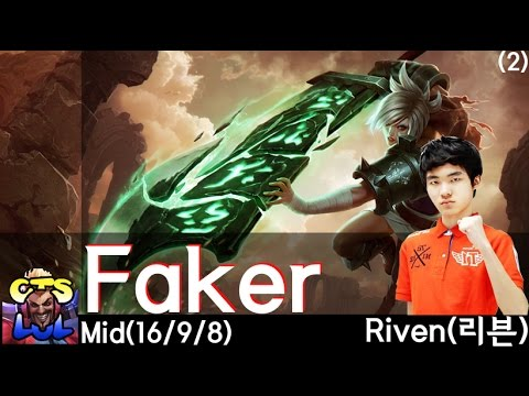 Liên Minh Huyền Thoại: Faker siêu liều mạng với Riven @@