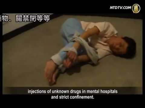enemas punishment