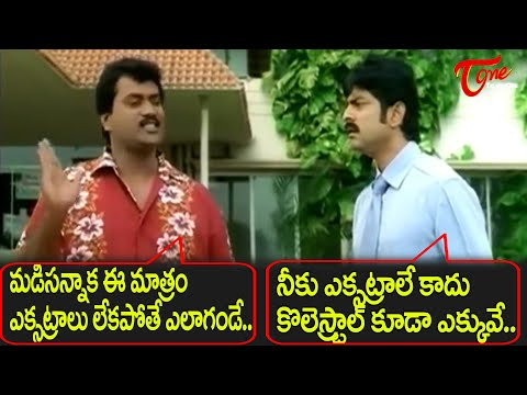 Sunil and Venu Tottempudi Hilarious Comedy Scenes Back to Back | TeluguOne