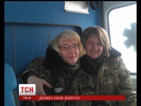 Лікарка, яка рятувала українських вояків, нині сама бореться за життя