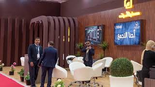 معرض Egypt Property & Investment Show