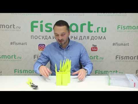 Обзор набора столовых приборов Moulin Villa от интернет магазина Fismart.ru