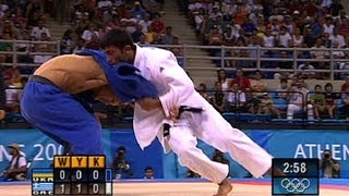    - Hellenic Judo Federation