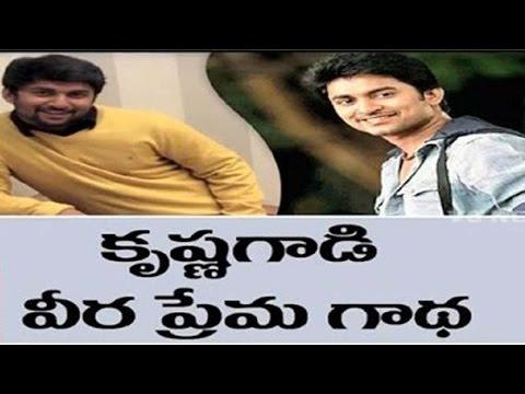 Nanis Krishna Gadi Veera Prema Gadha Movie Team Hulchul in Kadapa