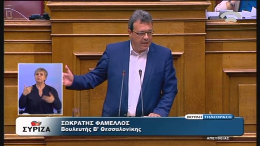 """Ομιλία Εισηγητή ΣΥΡΙΖΑ, Σ. Φάμελλου,για το σχ.ν. """"Επείγοντα μέτρα Εφαρμογής του ν.4334"""" (22/07/2015)"""