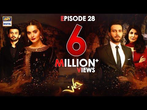 Jalan Episode 28 [Subtitle Eng] - 8th December 2020 -  ARY Digital Drama