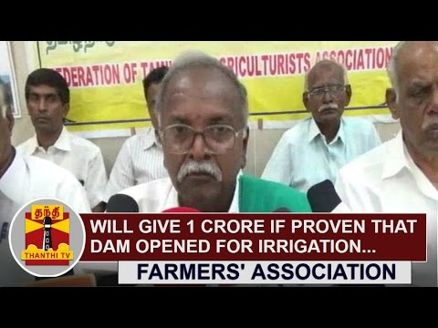 Will-give-Rs-1-Crore-Cash-Reward-If-proven-that-Bhavanisagar-Dam-opened-for-Irrigation