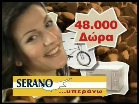 Serano Nuts Promotional commercial 2000