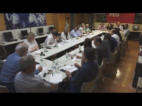 Συνεδρίαση του Πολιτικού Συμβουλίου του  ΚΙΝΑΛ