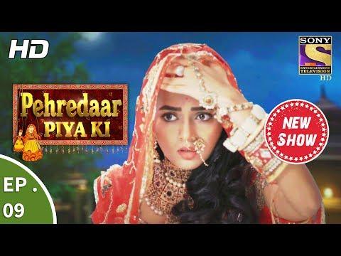 Pehredaar Piya Ki - पहरेदार पिया की - Ep 09 - 27th July, 2017