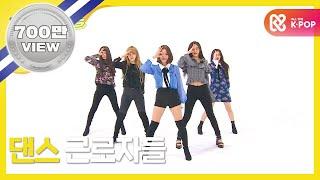 Video (Weekly Idol EP.331) It's So Amazing REDVELVET 2X faster ver. 'PEEK A BOO!!' [ '피카부' 2배속 댄스] MP3, 3GP, MP4, WEBM, AVI, FLV Agustus 2018