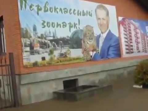 Президента Удмуртии уличили в сокрытии часов Breguet